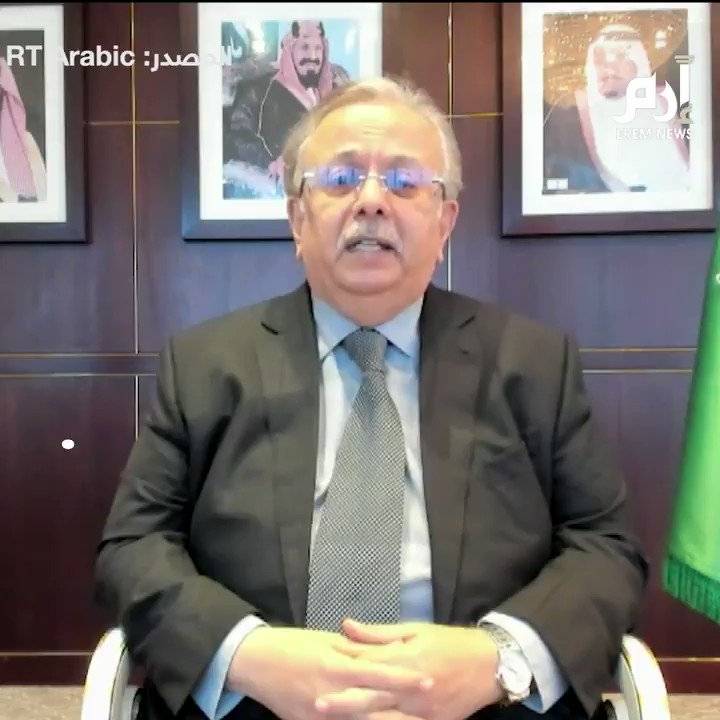 """مندوب #السعودية الدائم لدى #الأمم_المتحدة السفير عبد الله المعلمي: """"الأزمة مع #قطر يمكن أن تنتهي في 24 ساعة""""  #إرم_نيوز @amouallimi"""
