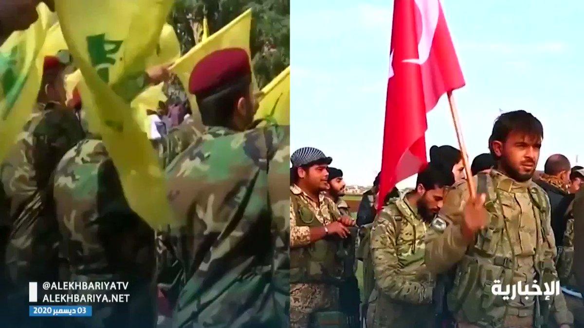 فيديو | #إيران و #تركيا.. أوهام بسط النفوذ في منطقة #الشرق_الأوسط  #الإخبارية