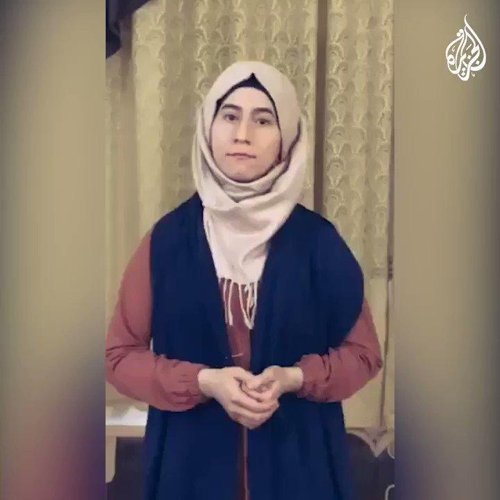 """#تأملات_الجزيرة - """"بشرى من ريف دمشق"""" بانتظار مشاركاتكم عبر بريد الصفحة وسنقوم بنشر هذه المشاركات على منصات البرنامج ✉️📱"""