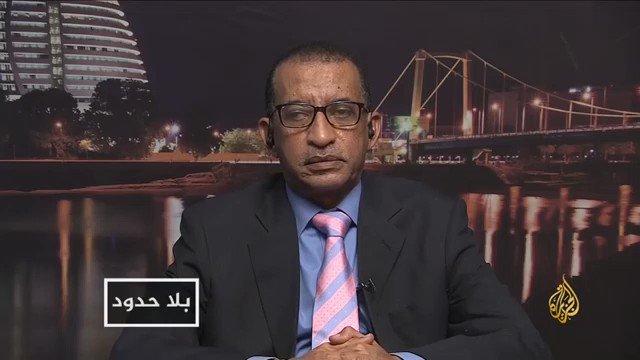 #بلا_حدود -  رئيس حزب المؤتمر السوداني عمر الدقير: الثورات هي مسارات تاريخية، ولكن ما تحقق في الأشهر الماضية في السودان كان دون الطموحات والمأمول الحلقة كاملة على يوتيوب: