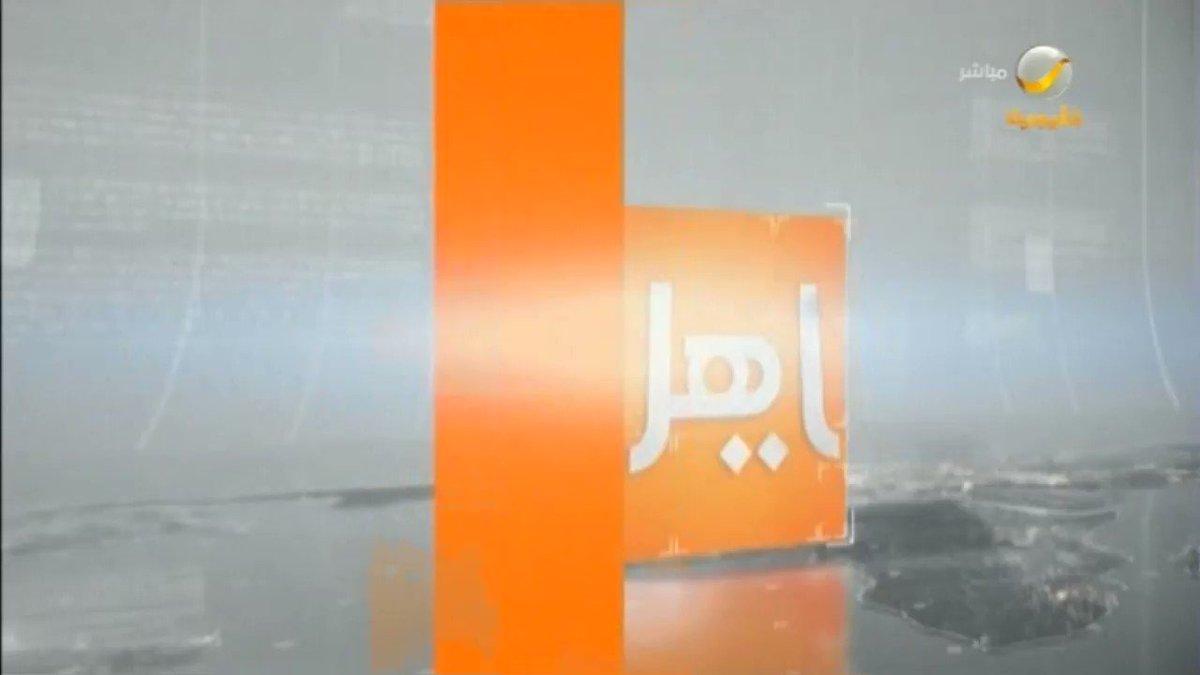 #فيديو صاحب السمو الملكي @Alwaleed_Talal مع معالي المستشار @Turki_alalshikh   والرئيس التنفيذي لشركة #روتانا @salhendi في افتتاح المقر الجديد لاستوديوهات #روتانا_للصوتيات في #الرياض.  @RotanaMusic #روتانا_خليجية
