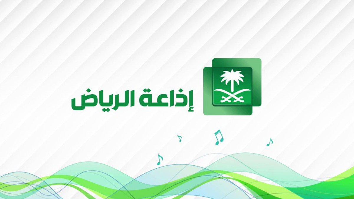 #أخبار_إذاعة_الرياض   دشنت مسك الخيرية الفيلم الوثائقي #على_قيد_النجاح   #إذاعة_الرياض
