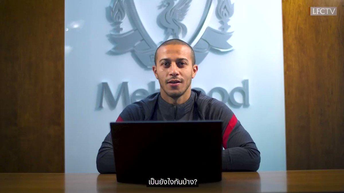 ➡️ อลอนโซ่ 🆚 เจอร์ราร์ด ?   ➡️ สิ่งที่รอคอยที่แอนฟิลด์ ?  ➡️ เพื่อนร่วมทีมที่ตลกที่สุด?  ...ดูแล้วคุณจะรู้จักติอาโก้ อัลกันทารา @Thiago6 มากขึ้น ♥️  #AskThiago | #LFCThai