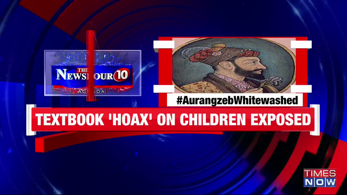 NCERT in an RTI says it has no information on sources for its textbook's claim that Aurangzeb gave grants to repair temples. Row erupts over NCERT textbooks.    Padmaja Joshi on @thenewshour AGENDA. | Tweet with #AurangzebWhitewashed