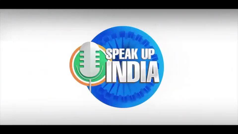 देश के अन्नदाता अपने अधिकार के लिए अहंकारी मोदी सरकार के ख़िलाफ़ सत्याग्रह कर रहे हैं।  आज पूरा भारत किसानों पर अत्याचार व पेट्रोल-डीज़ल के बढ़ते दामों के विरुद्ध आवाज़ बुलंद कर रहा है।  आप भी जुड़िये और इस सत्याग्रह का हिस्सा बनिये।  #SpeakUpForKisanAdhikar