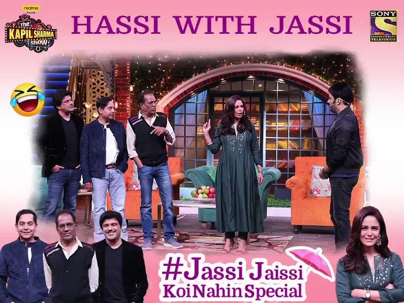 #HasiWithJassi hogi aaj raat, Jassi Jaisi Koi Nahi ki star cast ke saath. Toh miliye Mona Singh, Gaurav Gera, Sameer Soni, Virendra Saxena se aur dekhiye #TheKapilSharmaShow 9:30 baje.