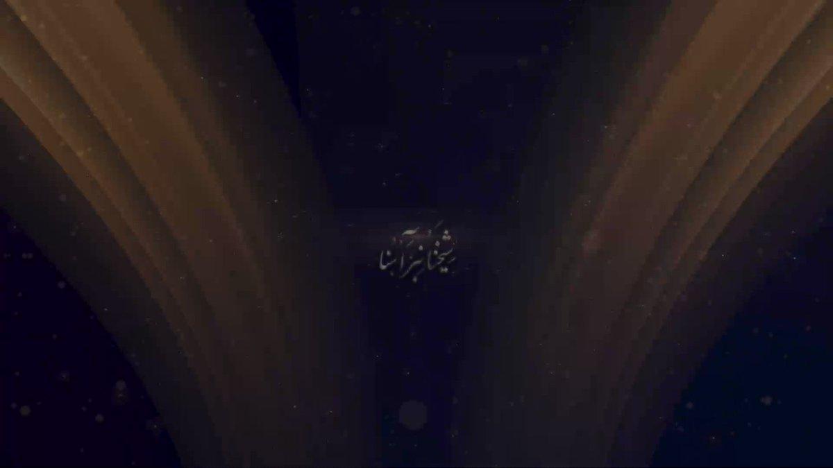 شكراً جزيلاً للشاعر الكبير/ صالح بن عزير القرني🌹 والمُنشدالرائع/ فهد بن حسن القرني🌹  يا رب لُطفك أشكو النقص في عملي🌿 والفضل لله ليس الفضل مِن قِبَلي🌿 #عائض_القرني