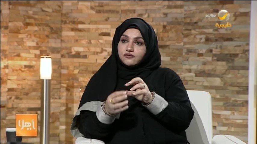 """د.لمياء البراهيم - كاتبة رأي: نخشى من تبعات الدعاوى الكيدية مع قرار """"التشهير بالمتحرشين""""، والتبعات التي تلحق بالأهل والأسرة من جريمة ارتكبها """"الابن/الابنة"""" ليس لهم ذنب فيها  @DrLalibrahim #نظام_مكافحة_جريمة_التحرش #برنامج_ياهلا #روتانا_خليجية"""