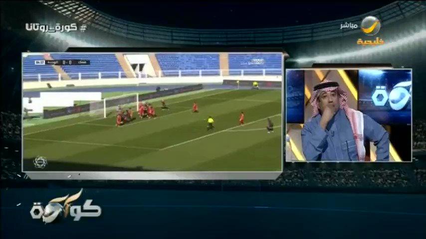 ما الرسالة التي قدمها #أحمد_المصيبيح لرئيس اتحاد كرة القدم؟  تابعوا حلقة البارحة من #برنامج_كورة عبر الرابط التالي:   @korarotana @Ahmedalmusibh @t_alshdayed #روتانا #برامج_روتانا