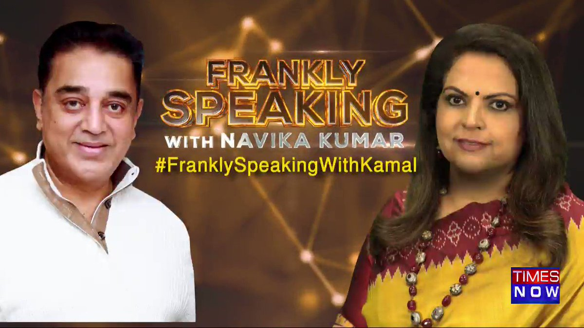 On Frankly Speaking with Navika Kumar, Makkal Needhi Maiam (MNM) chief @ikamalhaasan reacts on farmers' protests saying, 'Protesting farmers want their voice to be heard'.   UP NEXT: Navika Kumar on #FranklySpeakingWithKamal.