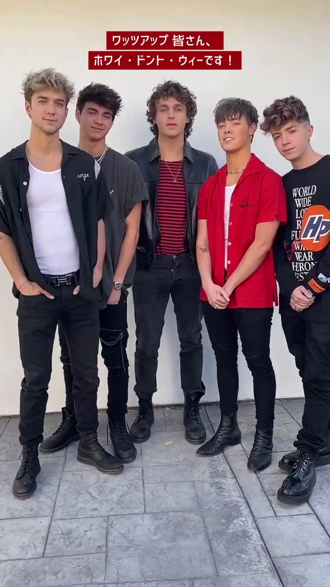 Why Don't We (@WDWJAPAN) の2ndアルバム