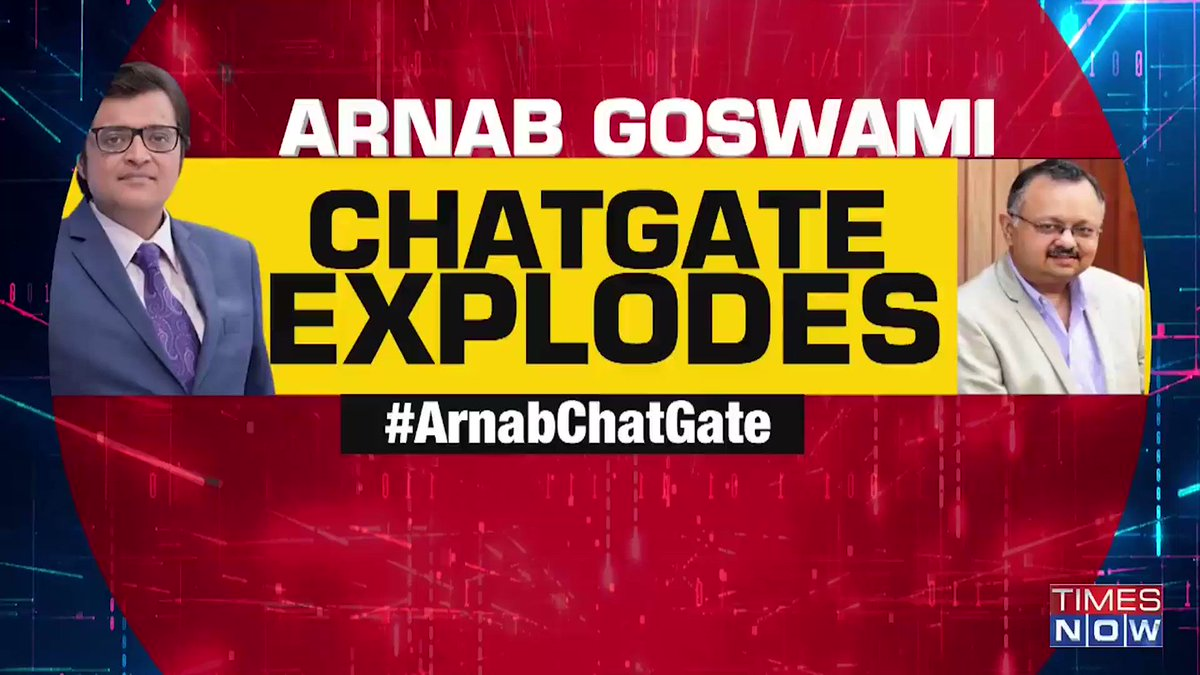 #ArnabChatGate: Arnab discussed 'Kangana-Hrithik' story with ex-BARC CEO, grumbled about low ratings