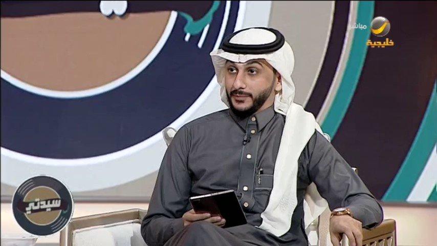 محمد الوهيبي - مستشار قانوني ومحكم قضائي: هذه الأسباب تعطي لأحد الطرفين حق فسخ عقد النكاح   @loweyrm #السالفة_ومافيها #برنامج_سيدتي #روتانا_خليجية