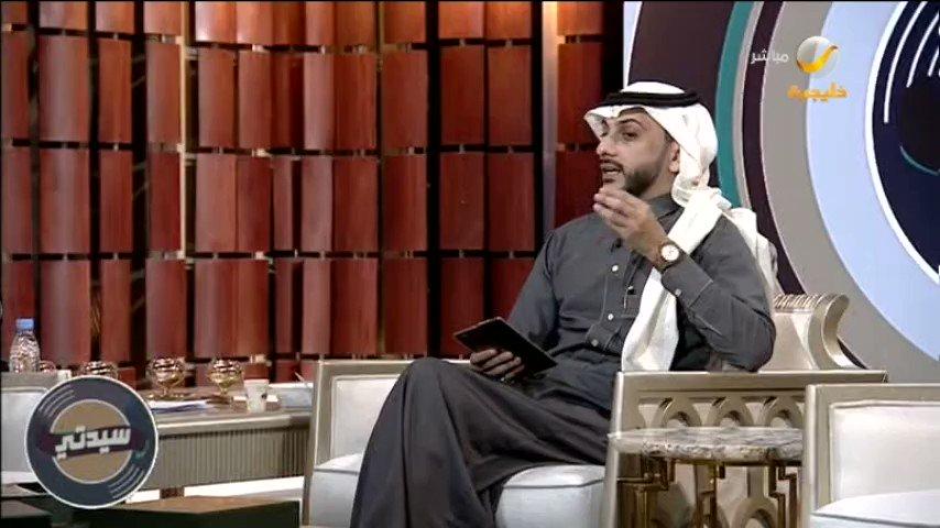 """محمد الوهيبي - مستشار قانوني ومحكم قضائي: السبب الأهم في زيادة عدد حالات الطلاق هي """"مواقع التواصل الاجتماعي""""  @loweyrm  #برنامج_سيدتي #روتانا_خليجية"""