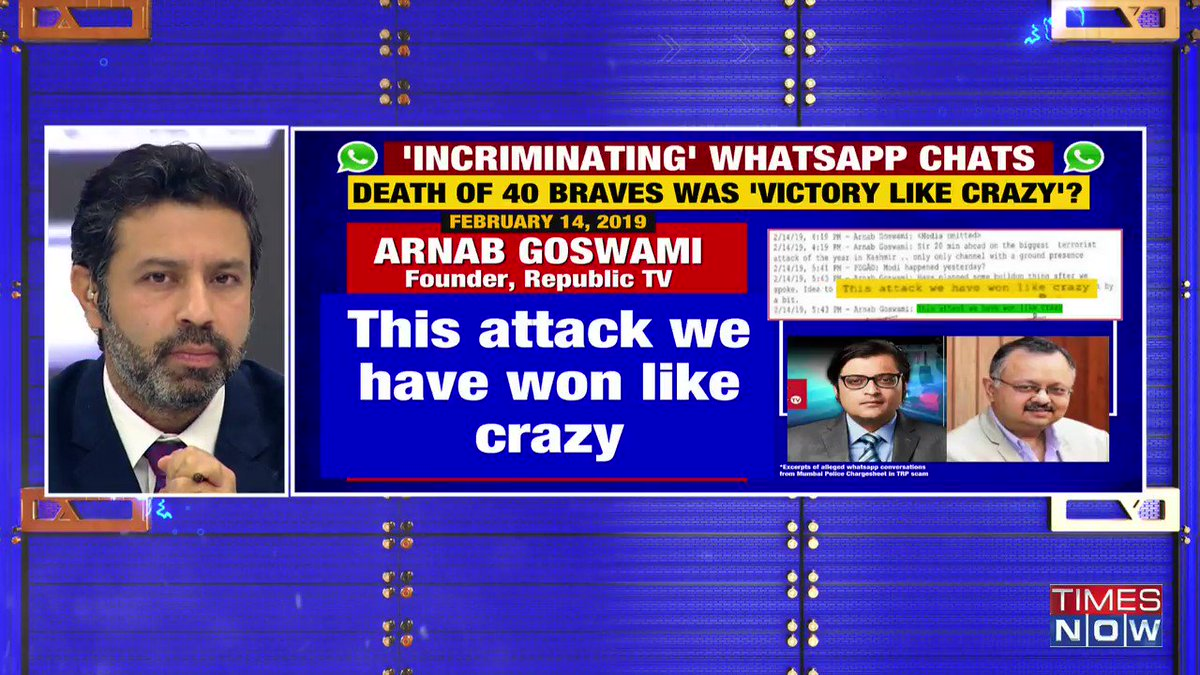 #ChatgateBetraysBraves | Row over 'chatgate' escalates: Alleged references to Pulwama in leaked WhatsApp conversations of Arnab Goswami.  Nikunj with details. | INDIA UPFRONT with Rahul Shivshankar