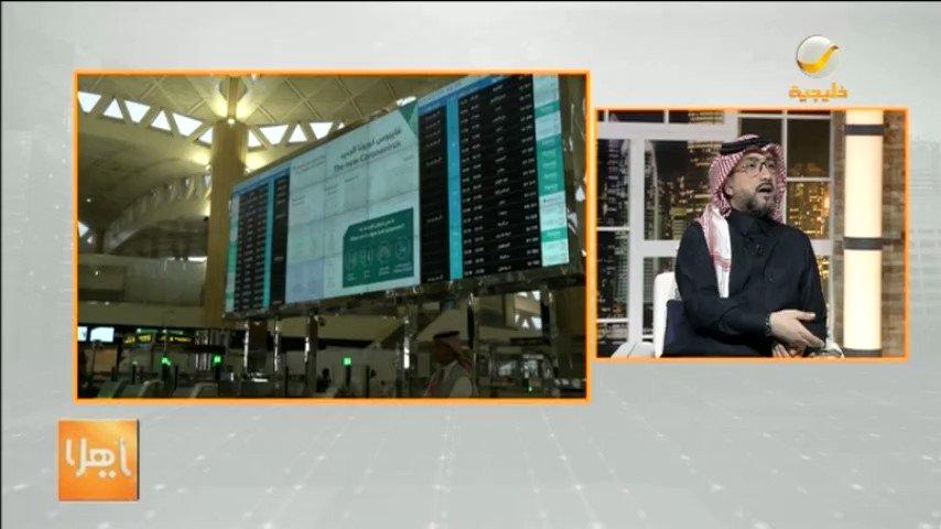 م. سعود الدلبحي - خبير هندسي: قرار المحكمة العليا بشأن العقود والالتزامات المتأثرة بجائحة كورونا عالج الخلل الذي حدث في قطاع المقاولات وتأثر الشركات  #برنامج_ياهلا #روتانا_خليجية