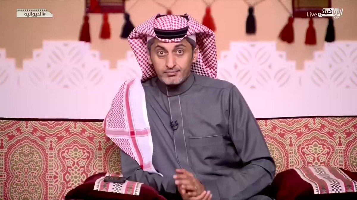 #الديوانيه   تستمر برامج جودة الحياة التي تنبض بالكثير من الفعاليات و تتلون بلون المملكة العربية السعودية. #برنامج_جودة_الحياة