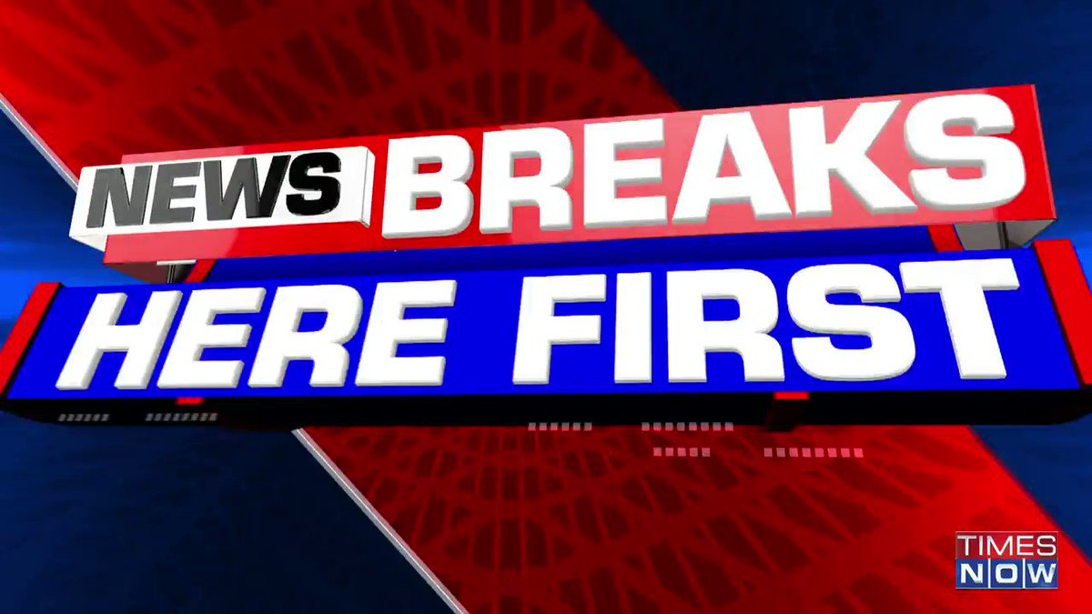 #NewsAlert | Mumbai: NCB arrests 2 people from Dongri. Reportedly, both of them had drugs in their possession.