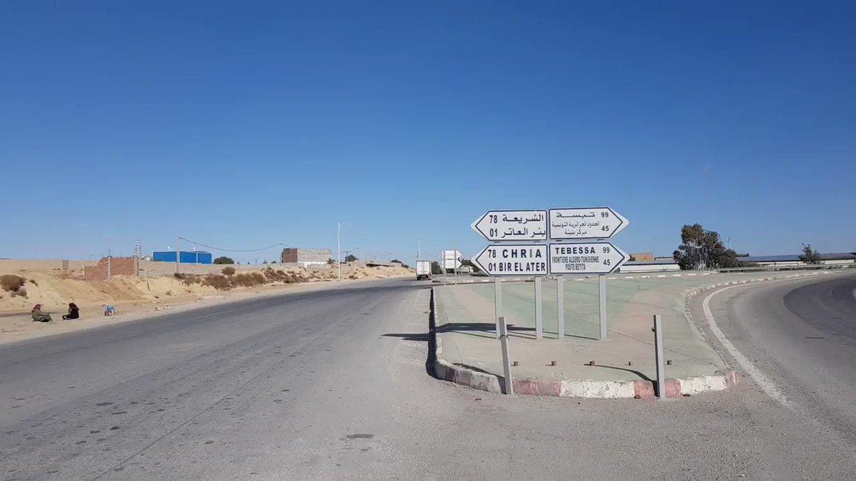 جراح #تفجير_تبسة الإرهابي لا تزال في قلوب الجزائريين  لا تزال تبعات الهجوم الارهابي تلقي بظلالها الثقيلة على الجزائريين كافة، حيث أودى بحياة 5 أشخاص وجرح أخرين تبناه ما يسمى #تنظيم_القاعدة في المغرب الاسلامي. #هام_أخبارالآن  #أفول_القاعدة #الجزائر المزيد