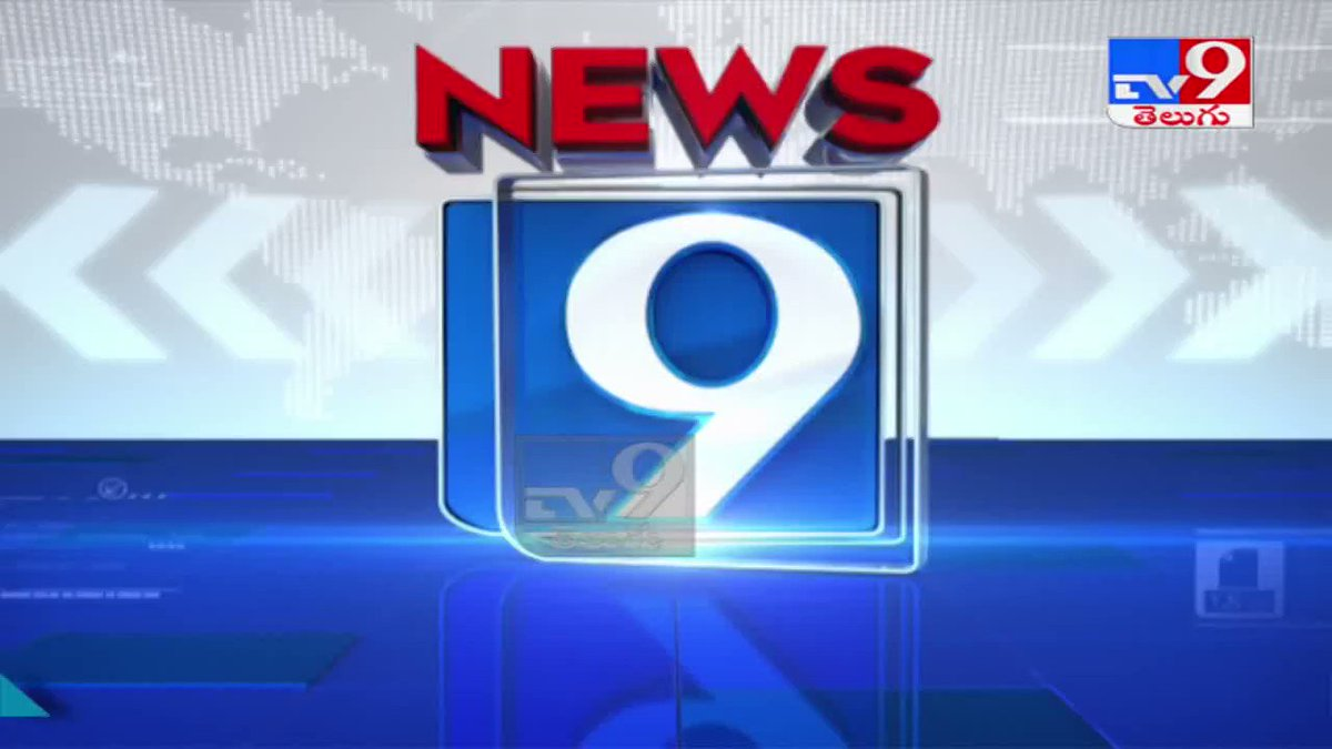 Top 9 News : Hyderabad - TV9  #Top9News #Hyderabad #TV9Telugu