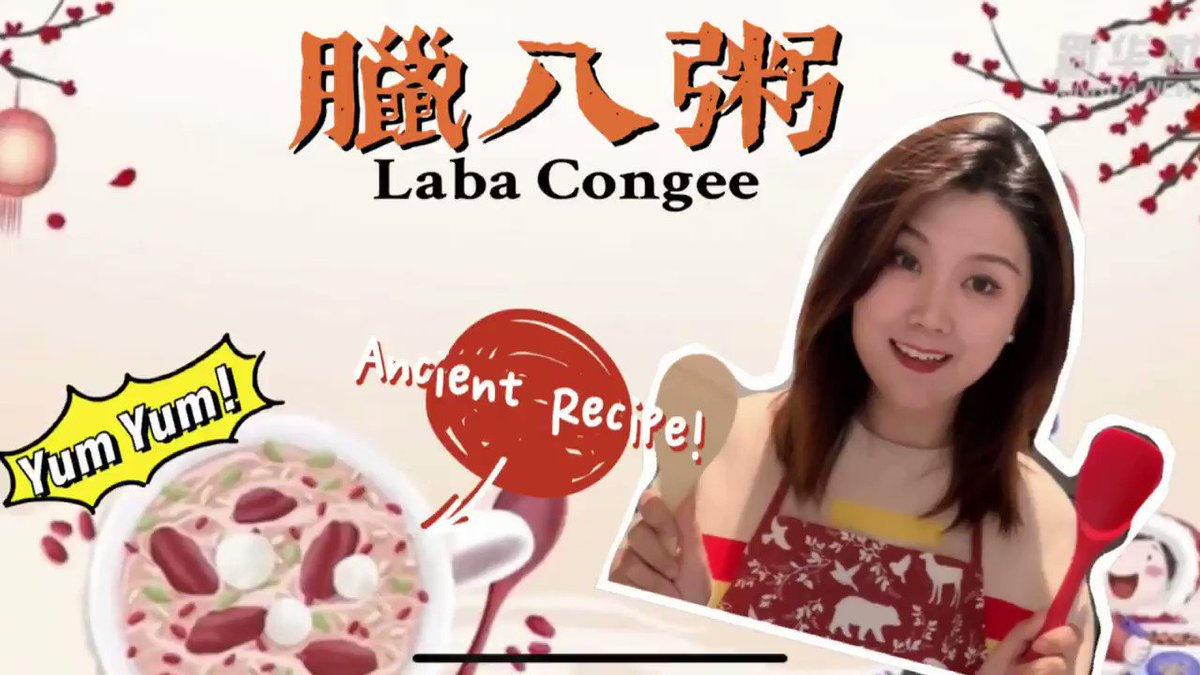 It's a tradition that Chinese families get together and prepare Laba congee on the eighth day of the 12th lunar month, which falls on Wednesday this year. It is considered a prelude to the Chinese New Year. Here is the recipe