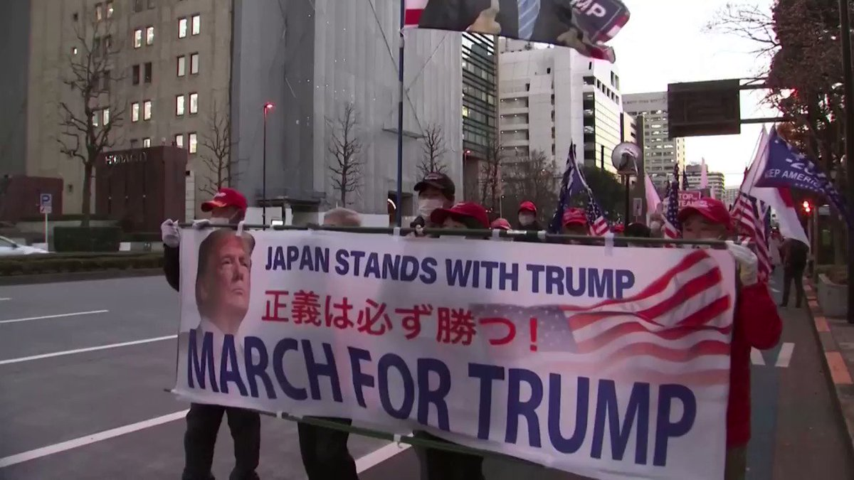 A group of Japanese fans of Trump took to the streets of Tokyo