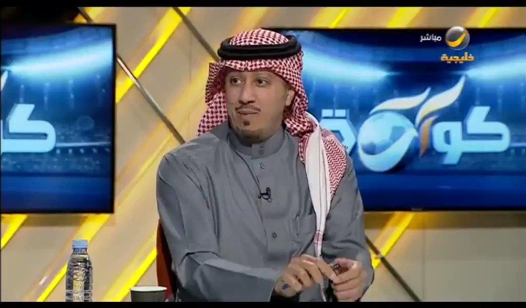 #محمد_الصدعان يقول إن النصر قدّم مباراة جميلة  تابعوا حلقة البارحة من #برنامج_كورة عبر الرابط التالي:   @korarotana @TurkiAlajmah @m_alsadaan #روتانا #برامج_روتانا