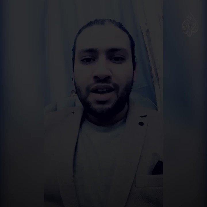 """#تأملات - مشاركة """"أحمد مجدي"""" معنا في #تأملات_الجزيرة بانتظار مشاركاتكم عبر بريد الصفحة وسنقوم بنشر هذه المشاركات على منصات البرنامج ✉️📱"""