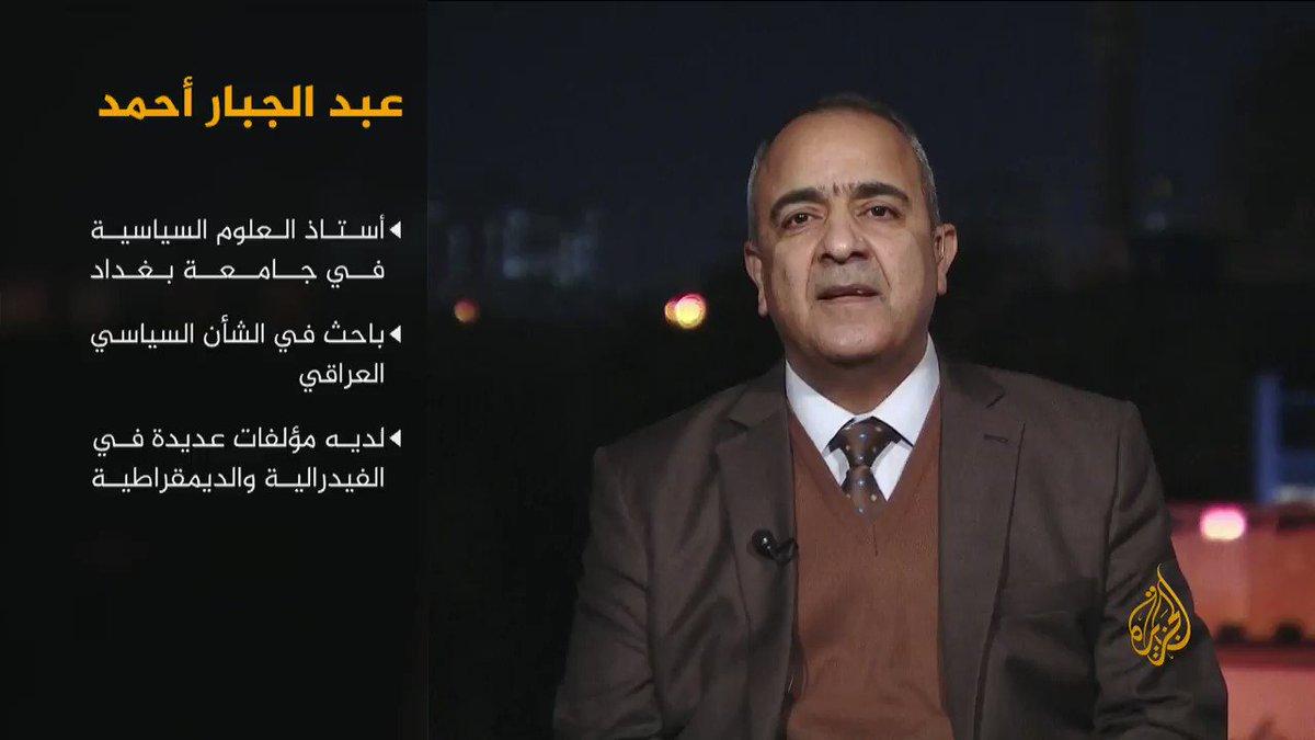 هل من علاقة بين تفجير ساحة الطيران في #بغداد وتأجيل الانتخابات البرلمانية؟ #ما_وراء_الخبر