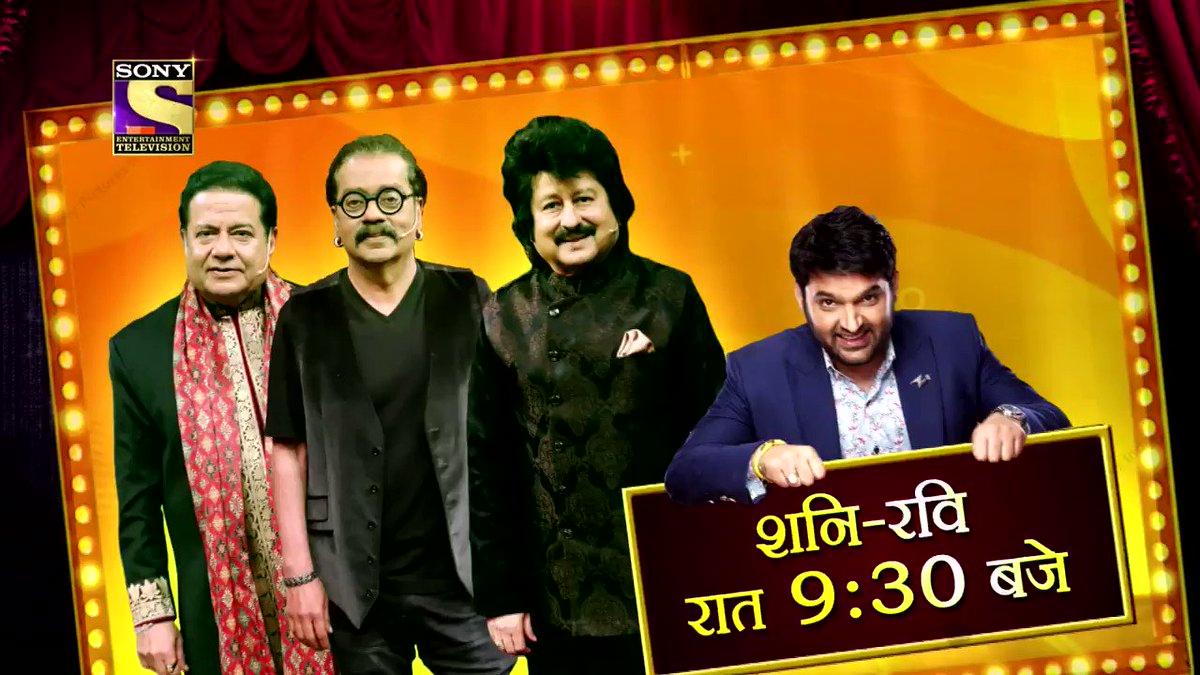 Comedy ke sabse bade manch par hogi suron ki aisi baaraat, ki aap zaroor kahenge, kya baat! Miliye Hariharan, Anup Jalota aur Pankaj Udhaas se #TheKapilSharmaShow mein iss Sat-Sun raat 9:30 baje. @KapilSharmaK9 @kikusharda @Krushna_KAS  @sumona24 @banijayasia @haanjichandan