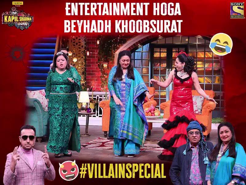 Khoobsurat entertainment ke liye ho jaiye taiyaar aur miliye humaare special guests Gulshan Grover, Ranjeet aur Bindu se #TheKapilSharmaShow mein aaj raat 9:30 baje.