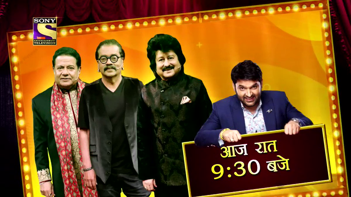 Comedy ke sabse bade manch par hogi suron ki aisi baaraat, ki aap zaroor kahenge, kya baat! Miliye Hariharan, Anup Jalota aur Pankaj Udhaas se #TheKapilSharmaShow mein aaj raat 9:30 baje. @KapilSharmaK9 @kikusharda @Krushna_KAS  @sumona24 @banijayasia @haanjichandan @bharti_lalli