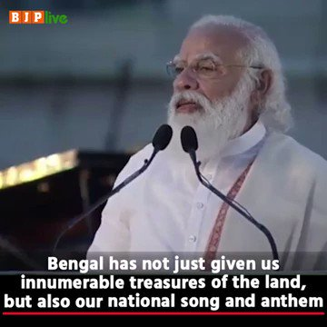 Stalwarts such as Tagore filled Bengal with patriotism, saints such as Ramkrishna Paramhans with service and religion, social reformers such as Vidyasagar with reforms and scientists such as BC Roy with knowledge.  This land also gave us our national anthem and song.  - PM Modi