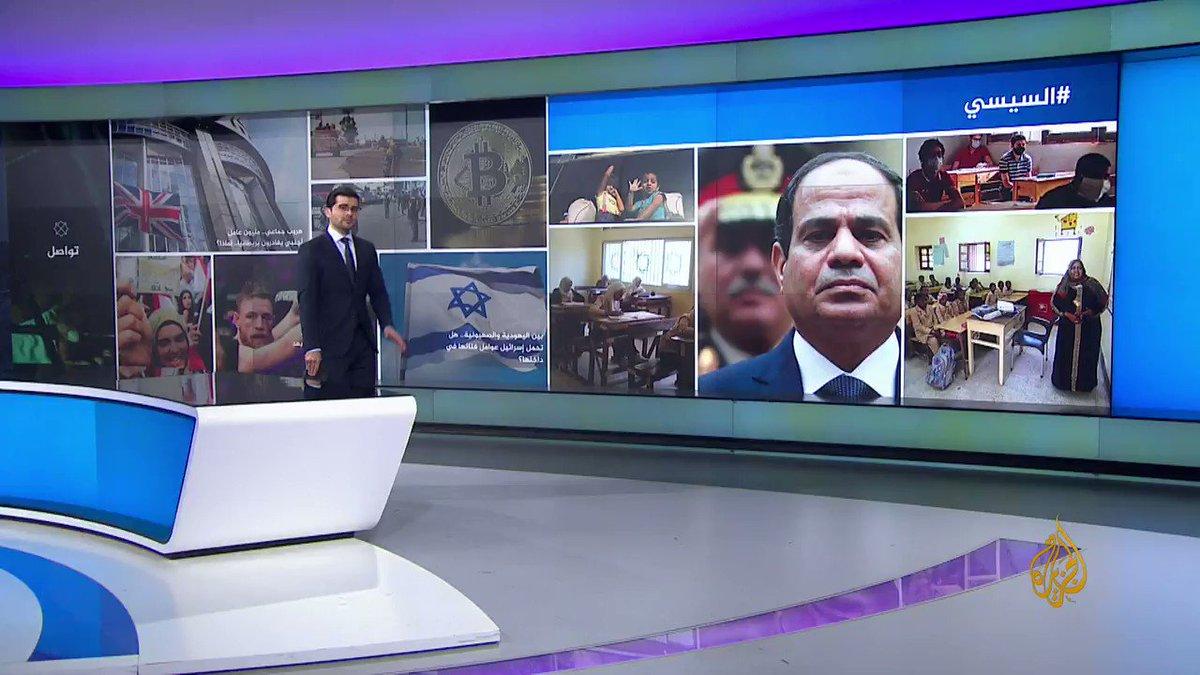 تسألوني عن التعليم أسألكم عن تحديد النسل.. تصريحات للسيسي تثير تفاعلات واسعة على منصات التواصل في #مصر #نشرتكم