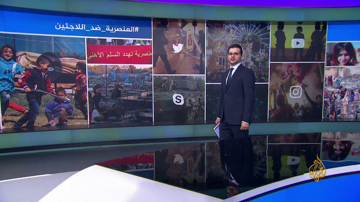 إعلامية لبنانية تثير جدل العنصرية بعد تصريحها بأنها تقرف أكل الطعام الذي يعده اللاجئون #العنصرية_ضد_اللاجئين #نشرتكم