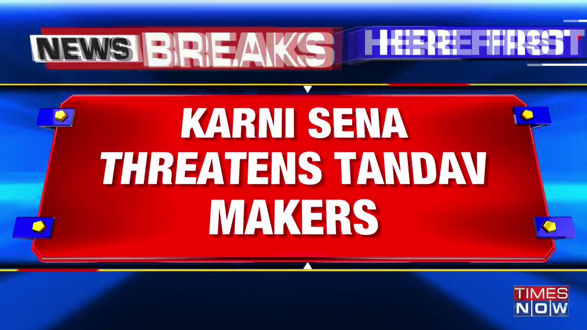 #Breaking | 'Whoever cuts the tongue of 'Tandav' makers will be awarded Rs 1cr', Karni Sena makes a violent call.  Kajal Iyer with details.