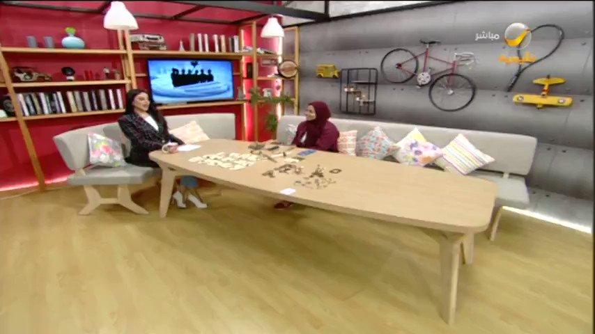 #آيات_ضاحي مصممة المجوهرات وتصميم المعادن تظهر إبداعها  تابعوا حلقة البارحة من برنامج #ساعة_شباب عبر الرابط التالي:   @sa3etshabab @lamia_ghaleb #روتانا #برامج_روتانا