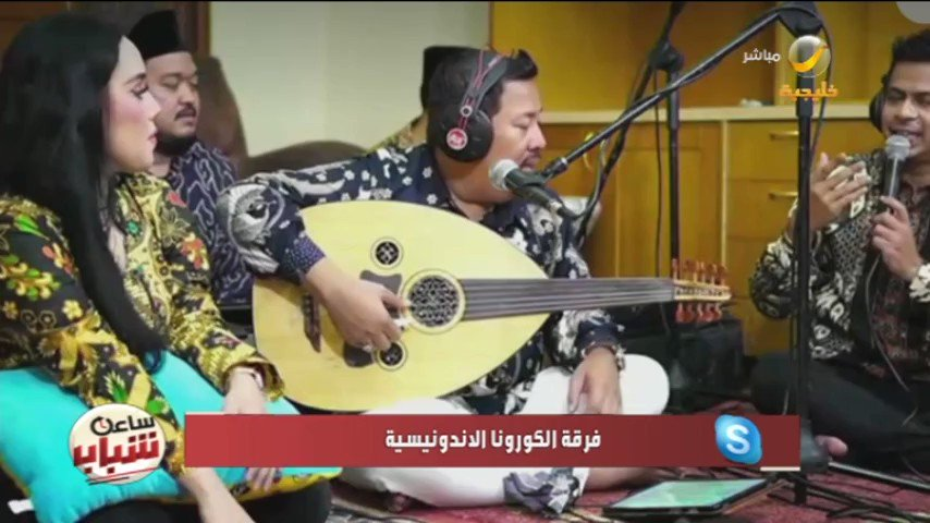 "Replying to @sa3etshabab: ""فرقة الكورونا الاندونيسية"" تؤدي أغنية خاصة لبرنامج #ساعة_شباب  #روتانا_خليجية"