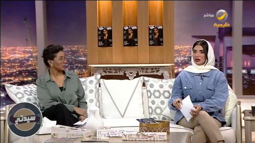 """الإعلامية #مها_منصور وقصتها الغريبة مع كل سيدة تحمل اسم """"مها""""  @Mas_91_  @alwaal_abeer  @auodiz #السالفة_ومافيها #برنامج_سيدتي #روتانا_خليجية"""