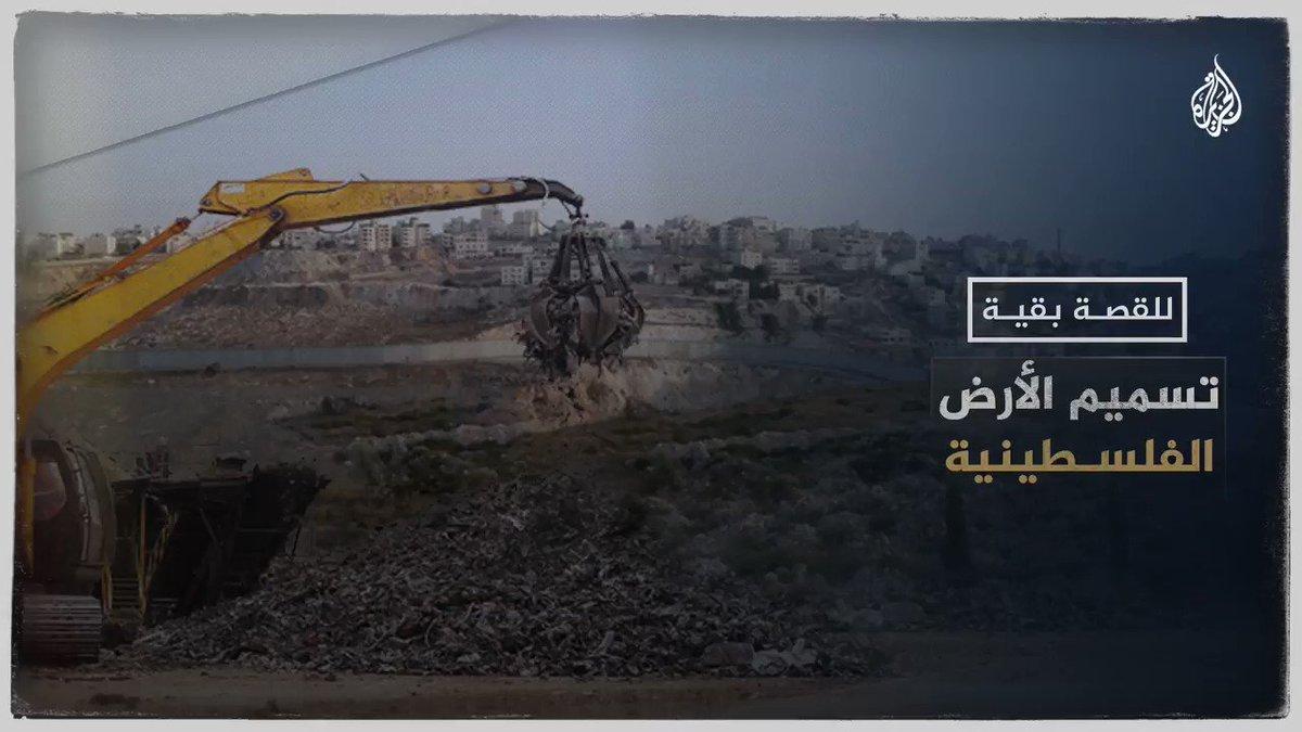 #للقصة_بقية - تسميم الأرض الفلسطينية.. هكذا حولت #إسرائيل أراضي الضفة لمكب نفايات الحلقة كاملة |