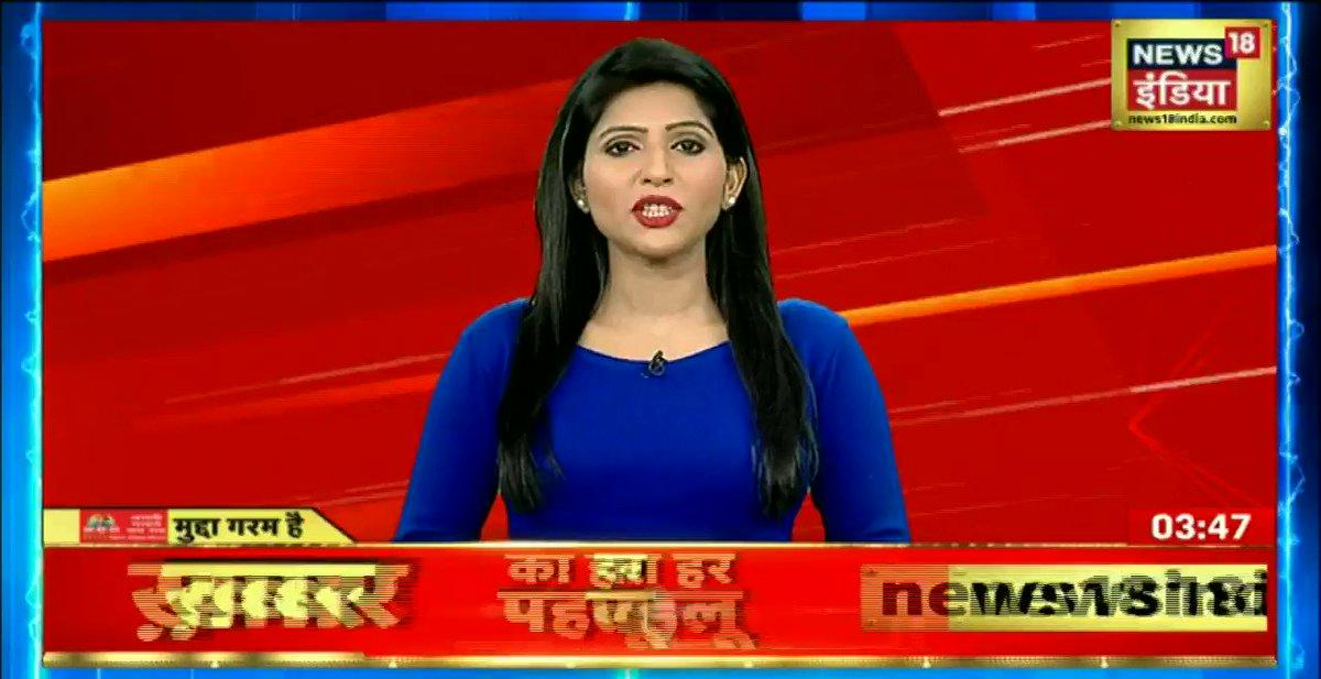 #BreakingNews दिल्ली हिंसा की नई तस्वीर, पुलिस से छीनी 'टियर गैस गन'  #RedFort #RedFortViolence #FarmersProstests  @gayatrisharma24