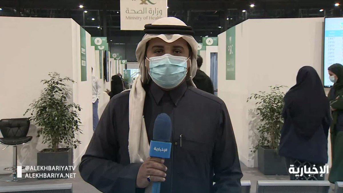 فيديو   مراسل #الإخبارية: استمرار توافد المواطنين والمقيمين على مركز التطعيم لتلقي لقاح #كورونا في #الدمام .:  #الشرقية #دليل_المنطقة_الشرقية