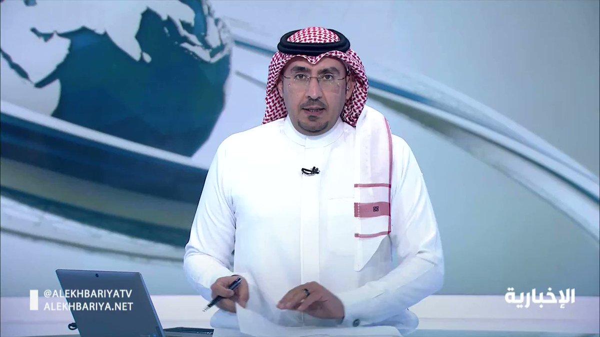 Replying to @Alekhbariya_net: فيديو   منتدى مبادرة مستقبل الاستثمار يواصل أعماله لليوم الثاني في #الرياض  #الإخبارية