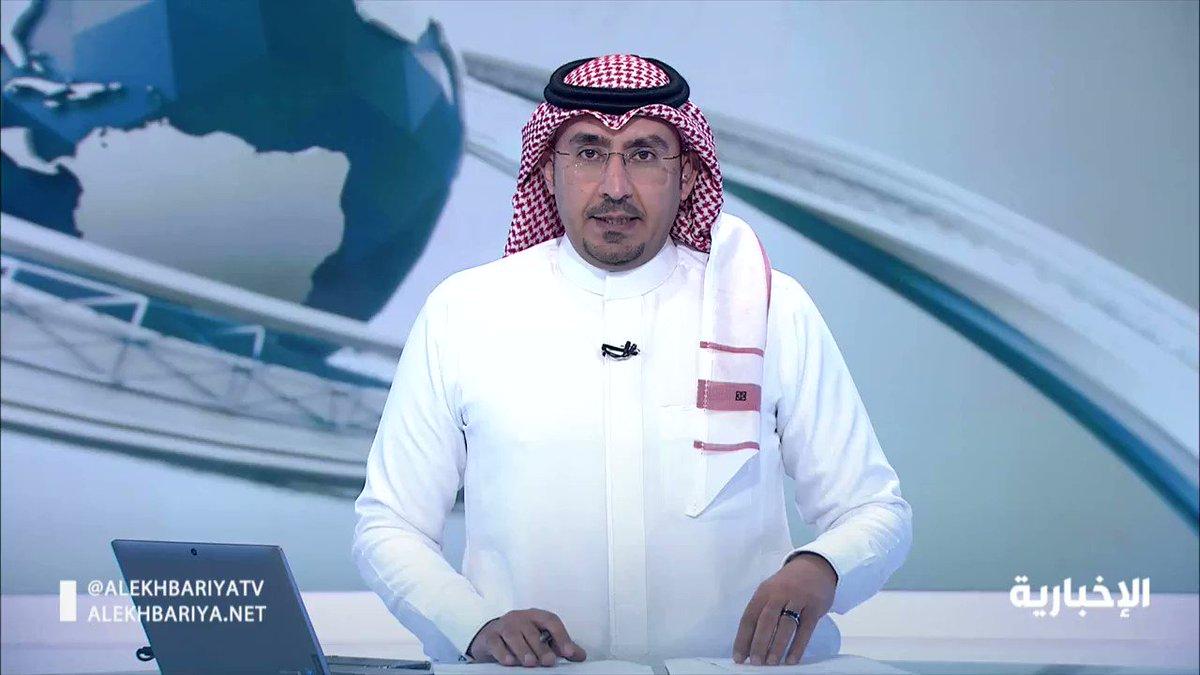 Replying to @Alekhbariya_net: فيديو   تركي بن طلال يدشن مصنعا لإنتاج أجهزة وأشرطة سكر الدم في #عسير  #الإخبارية
