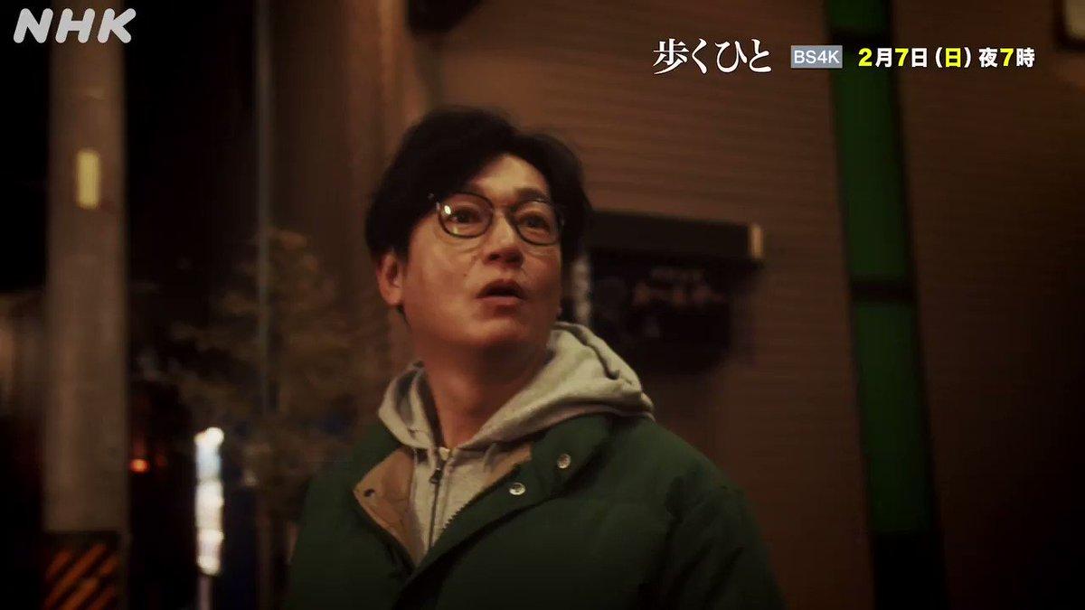 放送 ドラマ ファイト グッド nhk 再