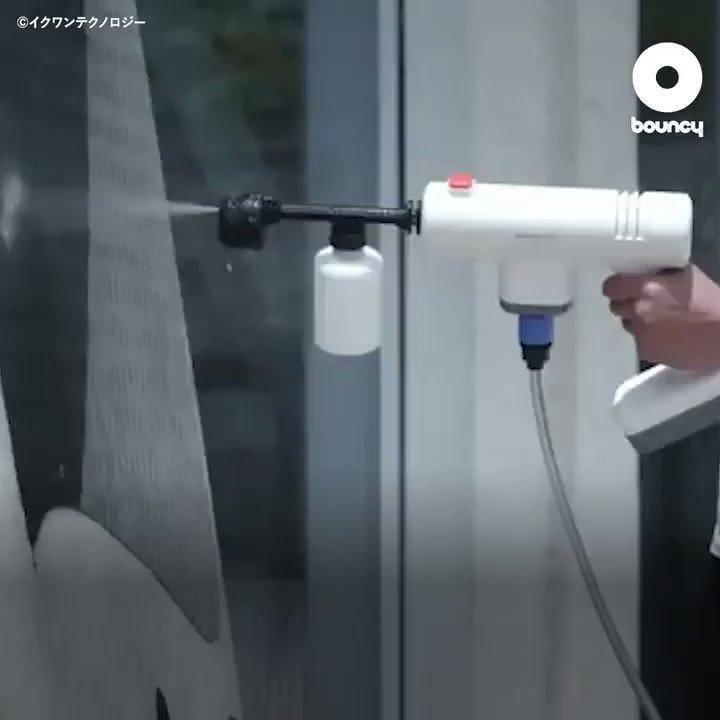 どこでも手軽に水圧洗浄!コードレス洗浄機「ANYWHERE」 by テイクワンテクノロジー株式会社詳しくはこちら👉#コードレス #洗浄機