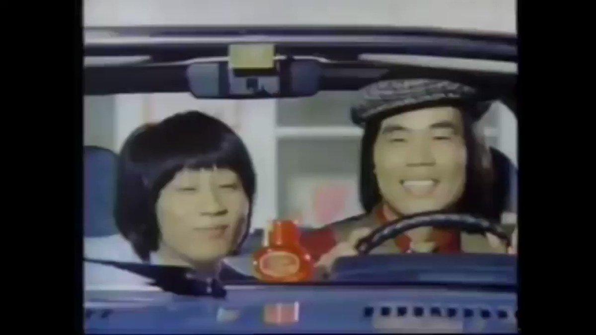 【レトロCM魔改造】ポピー【車にポピー】1981年 CM オール阪神・巨人 ダイヤックス ポピー 「車にポピー」を魔改造しました。