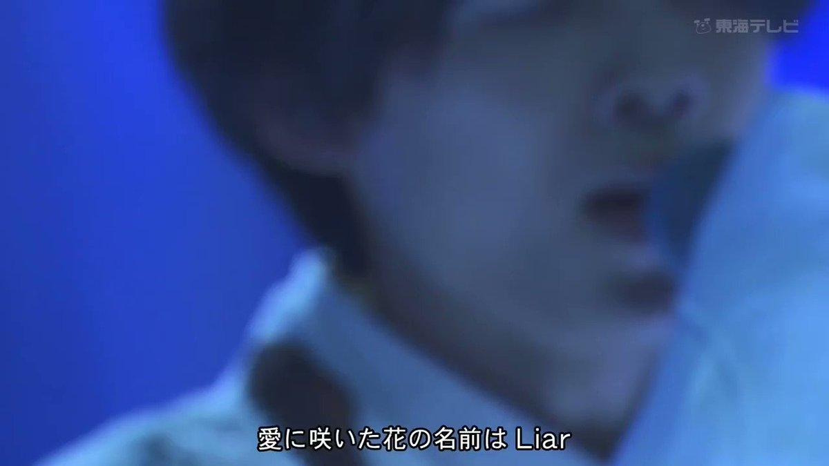 松村北斗出演映画『ライアー×ライアー』主題歌MUSIC FAIR♪ 僕が僕じゃないみたいだ / SixTONES ①#僕が僕じゃないみたいだ#SixTONES
