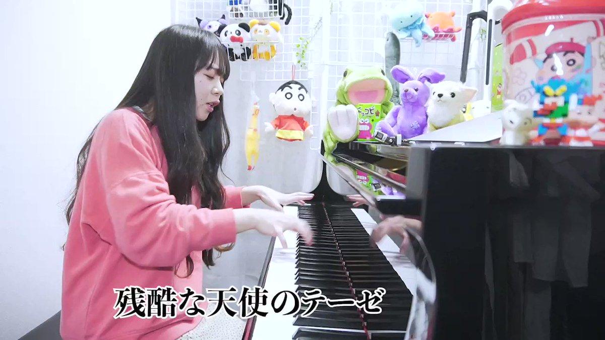 【クレヨンしんちゃんが『残酷な天使のテーゼ』を歌ってみたら、、、】飛び立つっ!!!!