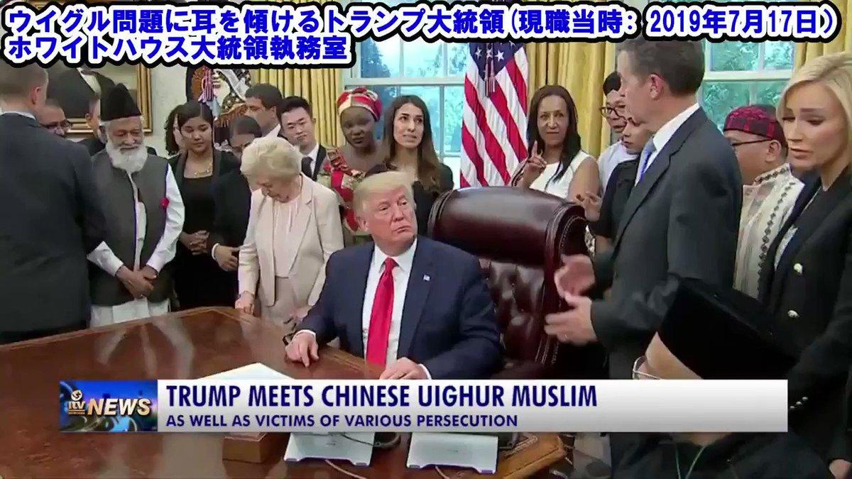日本の〝人権派〟と称する皆さん、何故、あなた方は、中共の人権弾圧(民族浄化)には何も言わないのでしょうか? 言わない、言えない、そんな何かがあるのですか? 何れにしても、結局、あなた方は〝中共の工作員〟だと自白しているようなものです🤚🏻